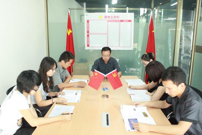 共创成长(第三支部)组织党员和入党积极分子学习党章和社工委党建资料