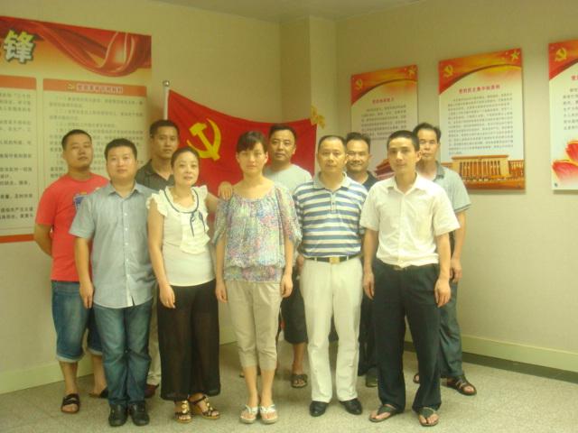 迪服装(第四支部)组织党员和入党积极分子学习党章和社工委党建资料