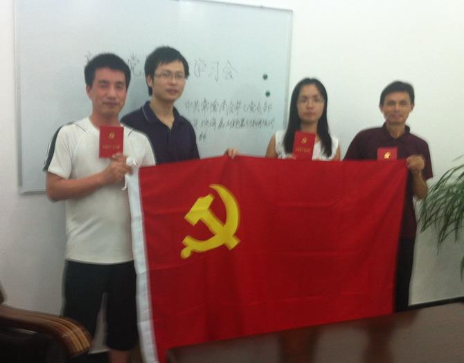 嘉雄包装(第七支部)组织党员学习党章和社工委党建资料